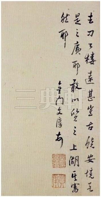 《雒州刺史刁惠公墓志铭》3739作品欣赏