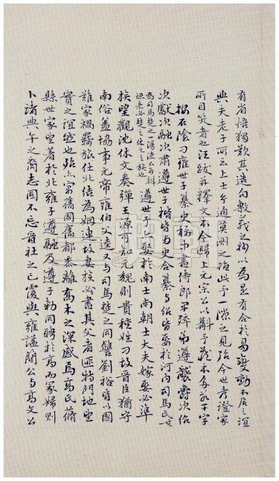 《雒州刺史刁惠公墓志铭》3743作品欣赏