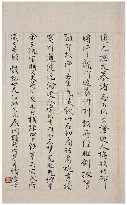 《雒州刺史刁惠公墓志铭》3748作品欣赏