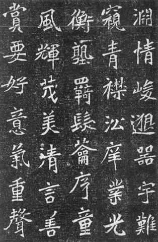 北魏《高道悦墓志》3699作品欣赏