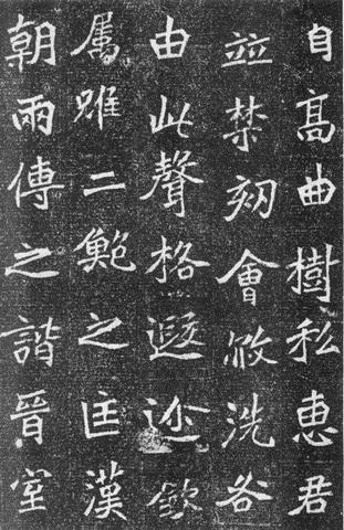 北魏《高道悦墓志》3704作品欣赏