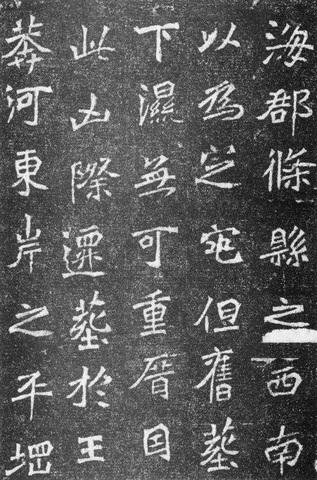 北魏《高道悦墓志》3711作品欣赏