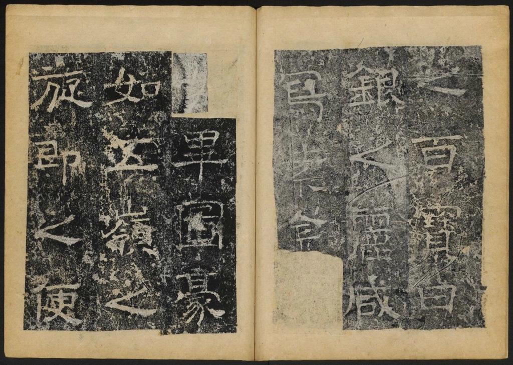 淮王像碑(二). 益都7289作品欣赏