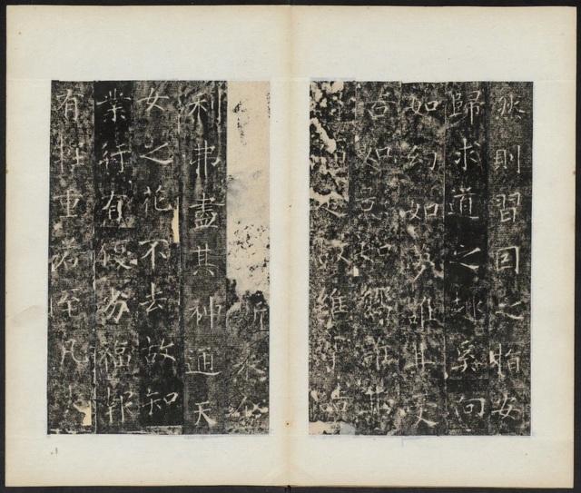 张公礼撰. 龙藏寺碑.正定7433作品欣赏