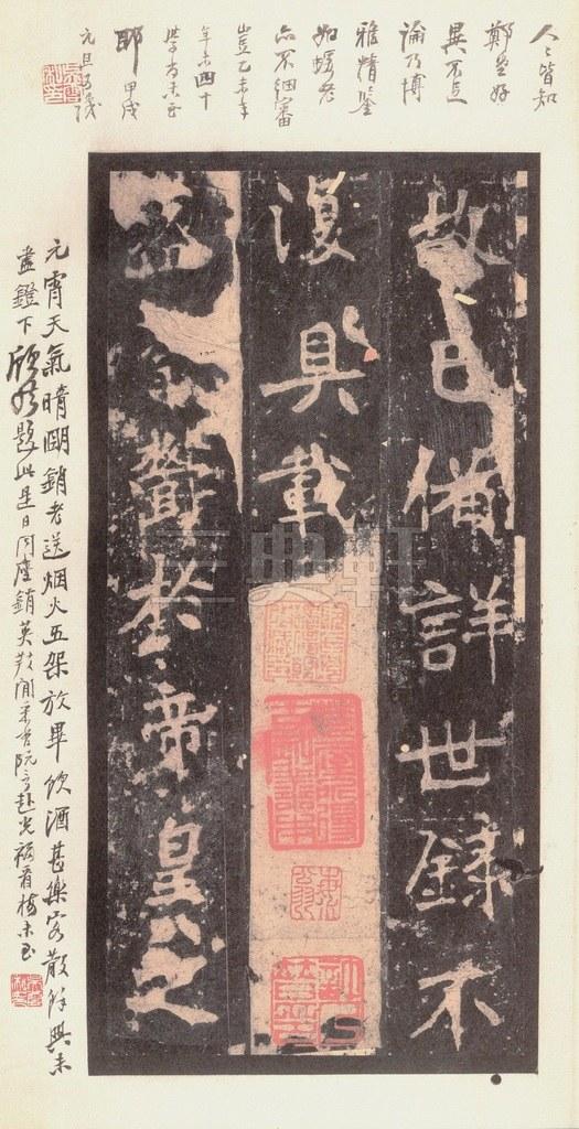 北魏 张猛龙碑之一(二玄社原色法帖)0004作品欣赏