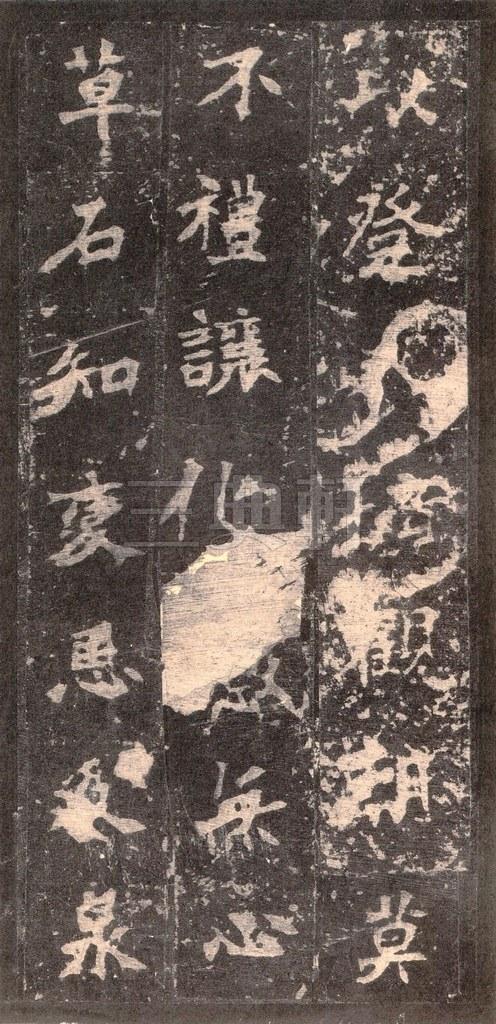 北魏 张猛龙碑之一(二玄社原色法帖)0031作品欣赏