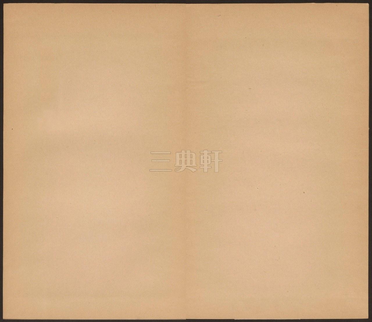 楚金禅师碑 宋液模刻0002作品欣赏
