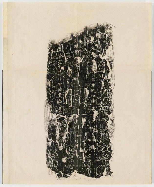 龙门造像杂品0381作品欣赏