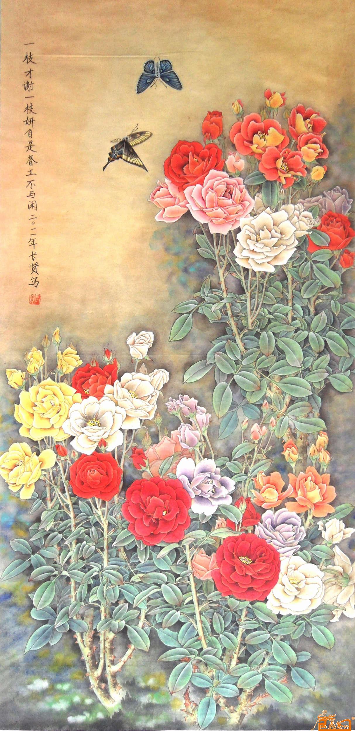 李长贤李长贤 月季1李长贤艺术作品大全 书法绘画三