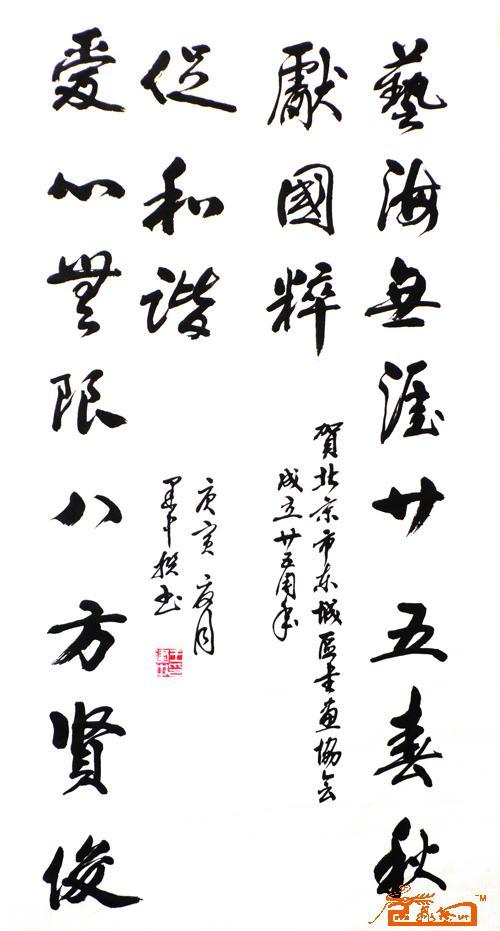 王建中-19作品欣赏
