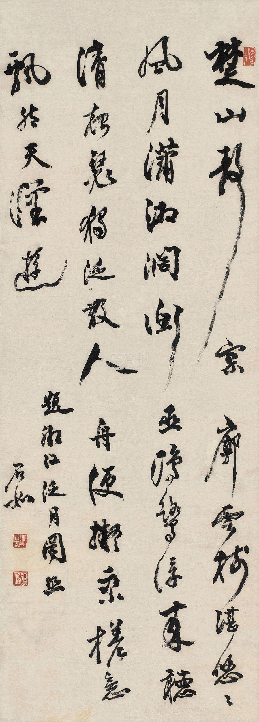 邓石如 行书五言诗 立轴 纸本作品欣赏