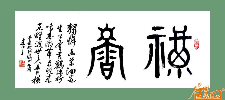 王建中-c作品欣赏