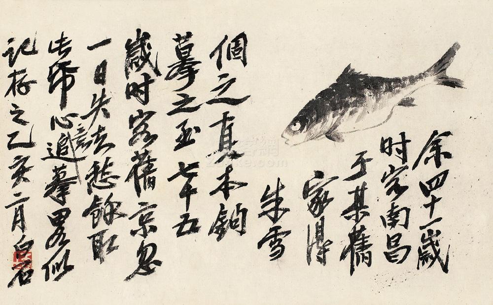 齐白石 仿八大游鱼图 镜框 水墨纸本作品欣赏