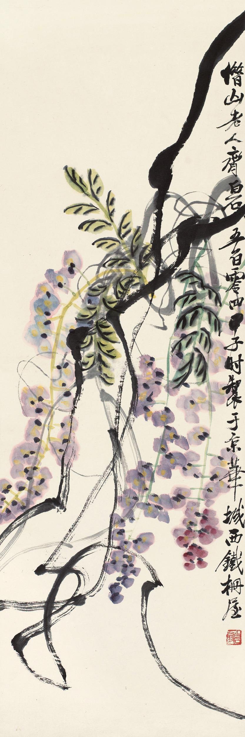 齐白石 紫藤 立轴 设色纸本作品欣赏