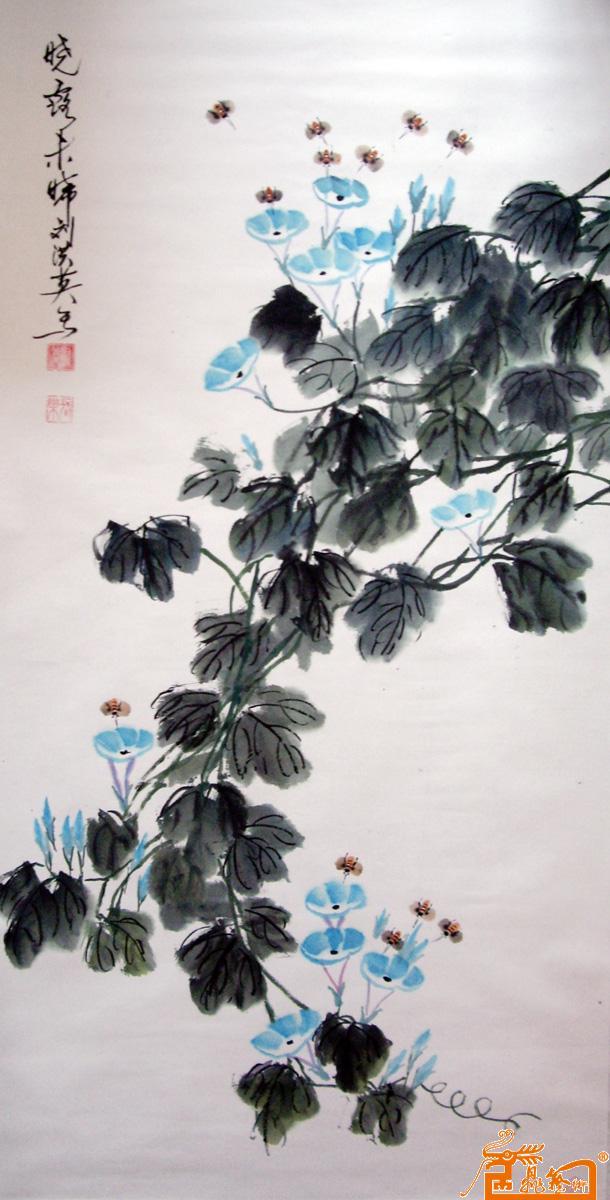 李利民-作品59(刘鸿英画)李利民李利民-作品59(刘鸿图片