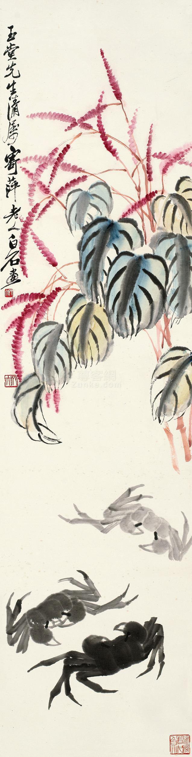 齐白石 蓼花秋蟹 立轴 设色纸本作品欣赏