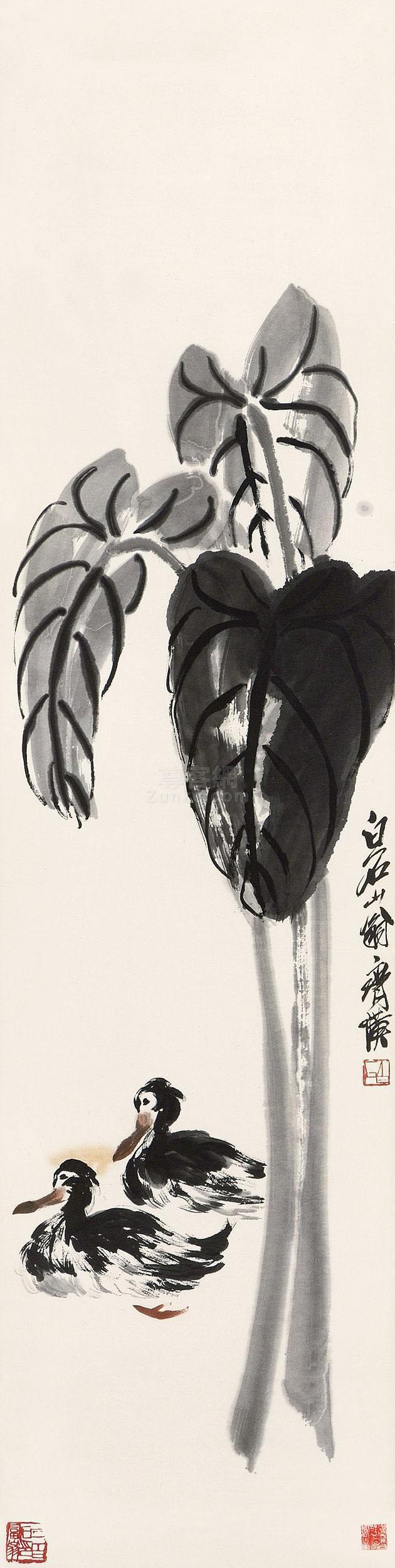 齐白石 双鸭竽叶图 立轴 纸本作品欣赏