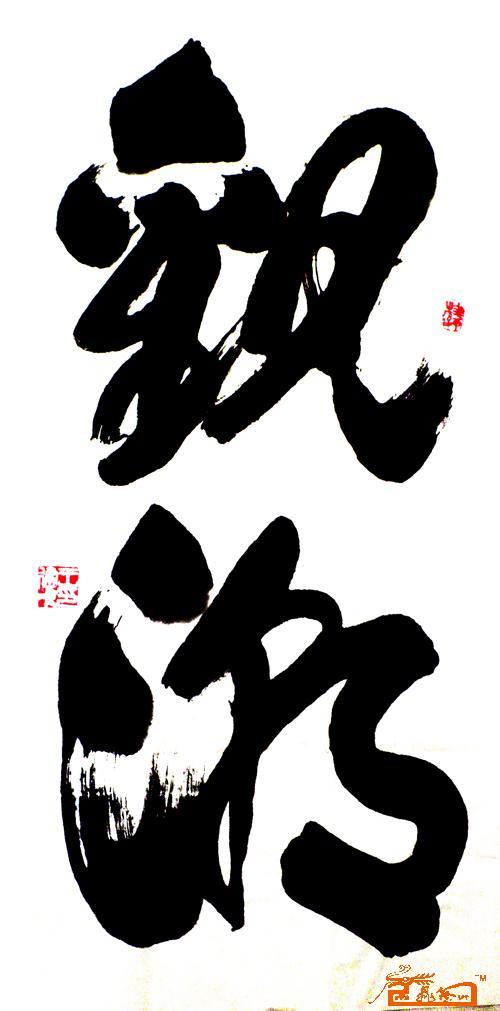 王建中-18作品欣赏