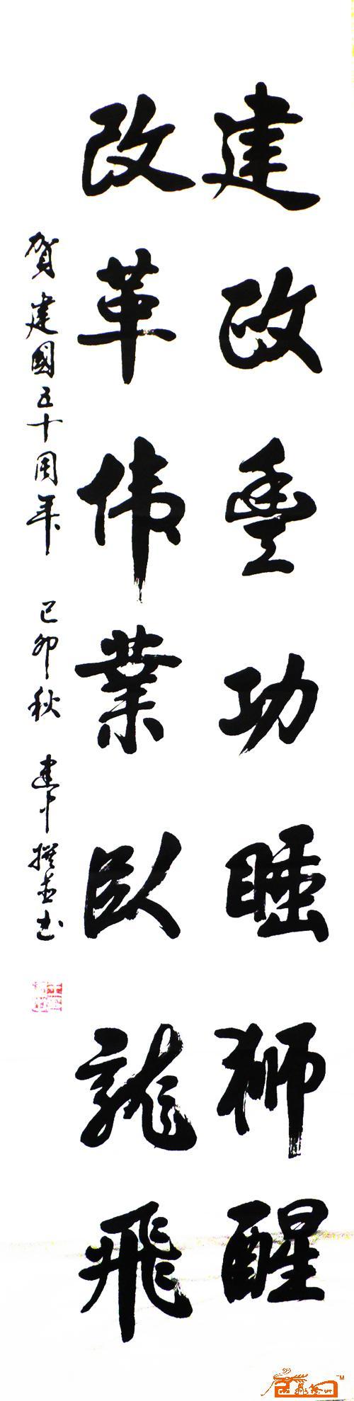 王建中-15作品欣赏