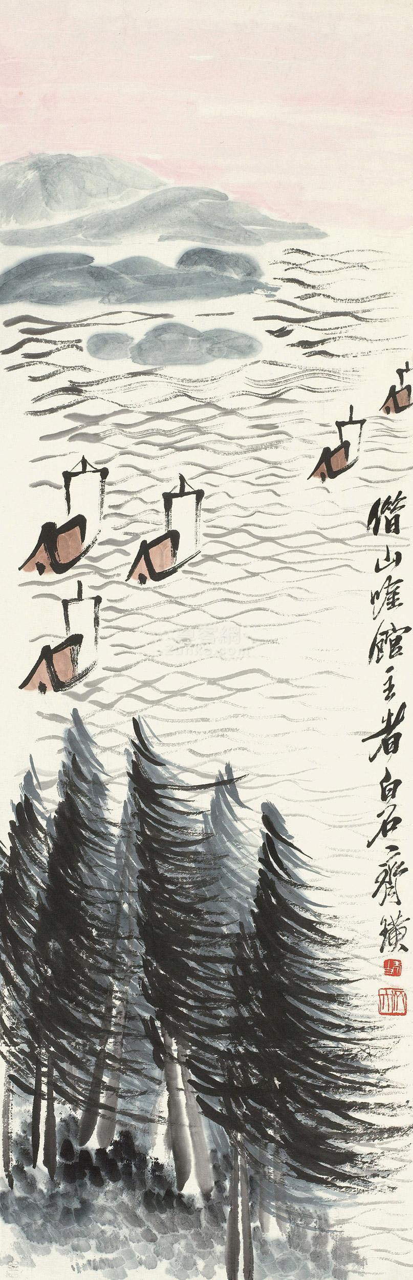 齐白石 江风帆影图 立轴 设色纸本作品欣赏