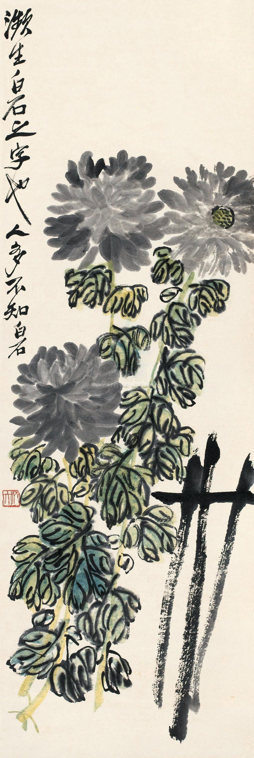 齐白石 采菊东篱下 立轴 设色纸本作品欣赏