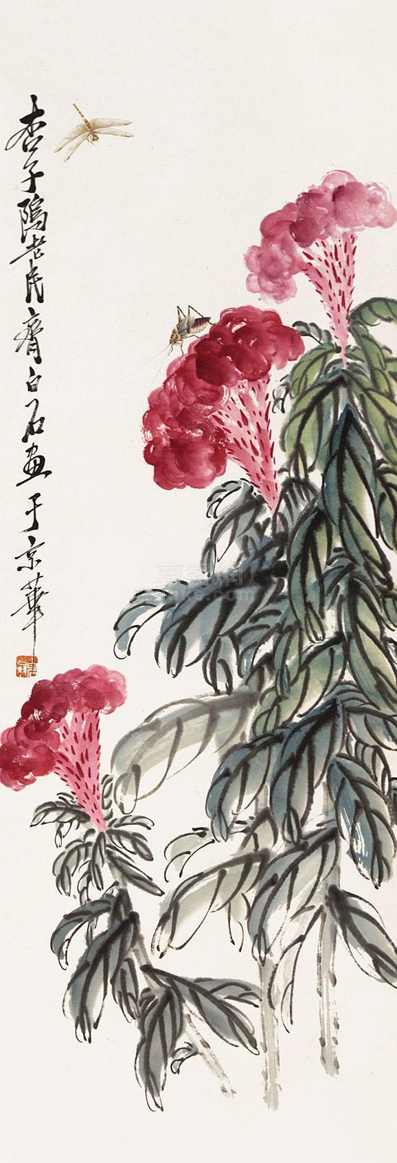 齐白石 花卉 立轴作品欣赏