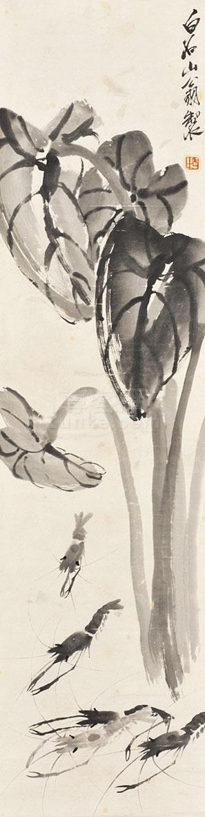 齐白石 虾趣图 立轴 纸本作品欣赏