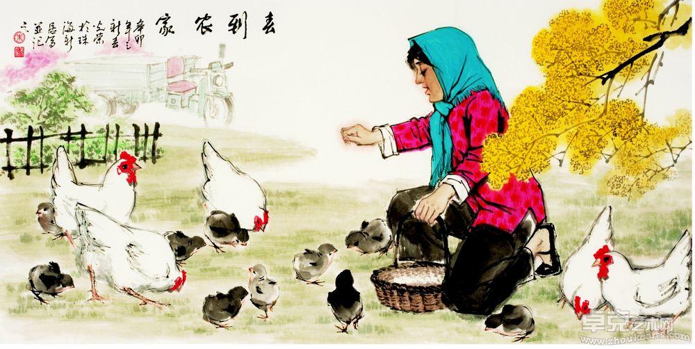 手绘农家妇女图片