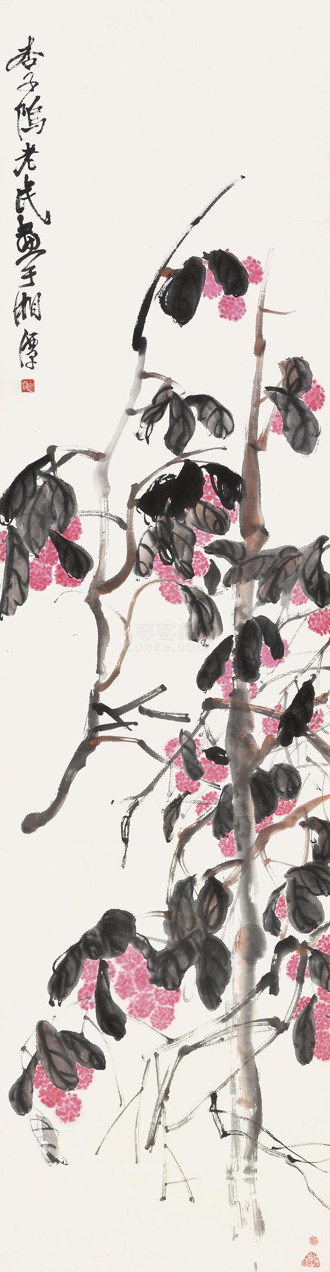 齐白石 荔枝图 立轴 设色纸本作品欣赏