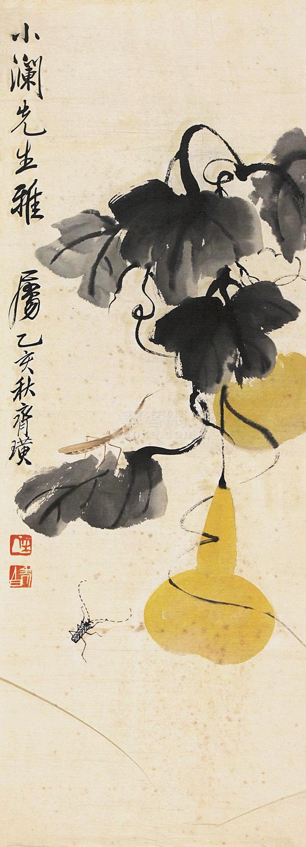 齐白石 葫芦草虫  设色纸本作品欣赏