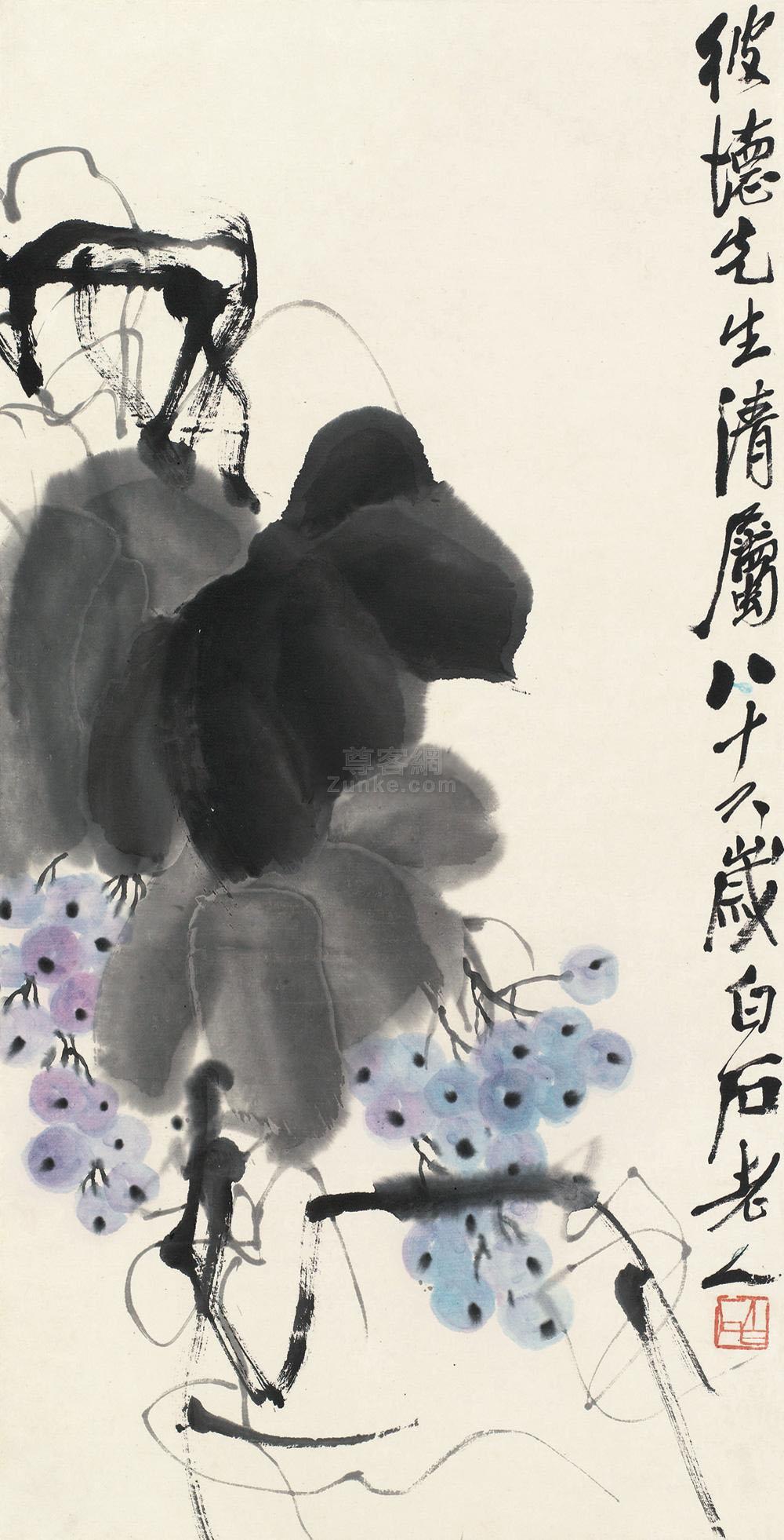 齐白石 多子图 镜框 设色纸本作品欣赏
