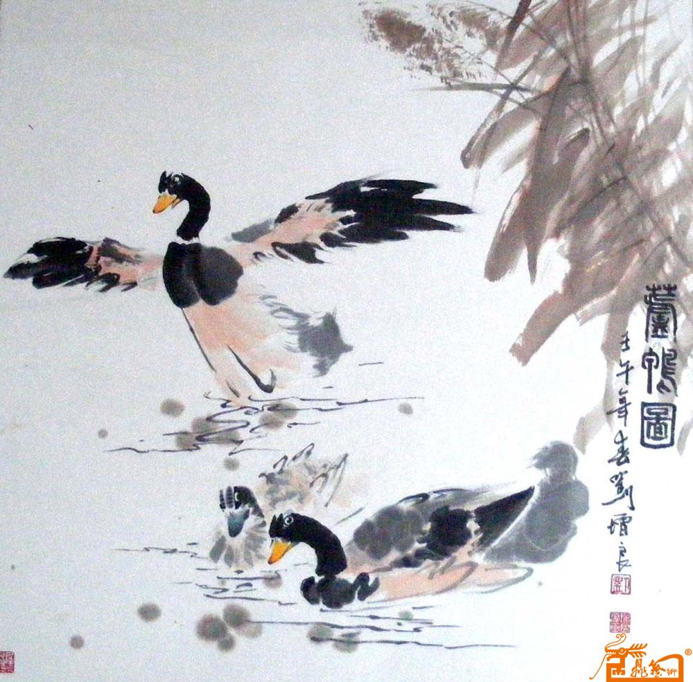 刘增良-作品2芦鸭图作品欣赏