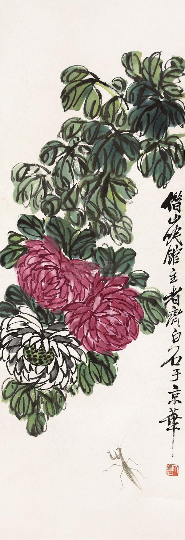 齐白石 花卉 镜片作品欣赏