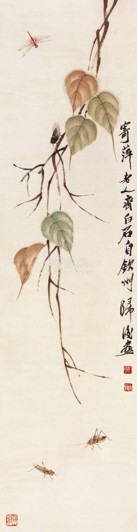 齐白石 贝叶草虫 立轴作品欣赏