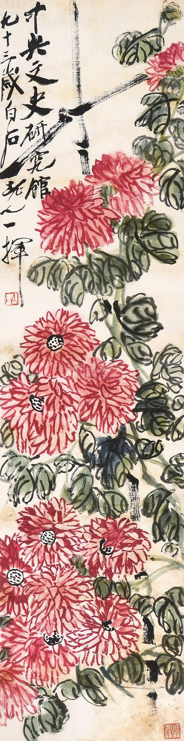 齐白石 花卉 立轴 纸本作品欣赏