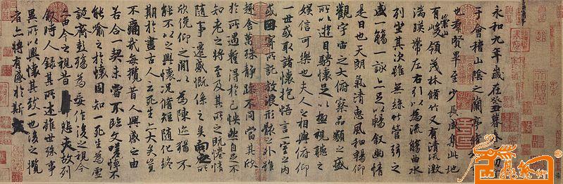 王羲之王羲之-行书《兰亭序》作品欣赏