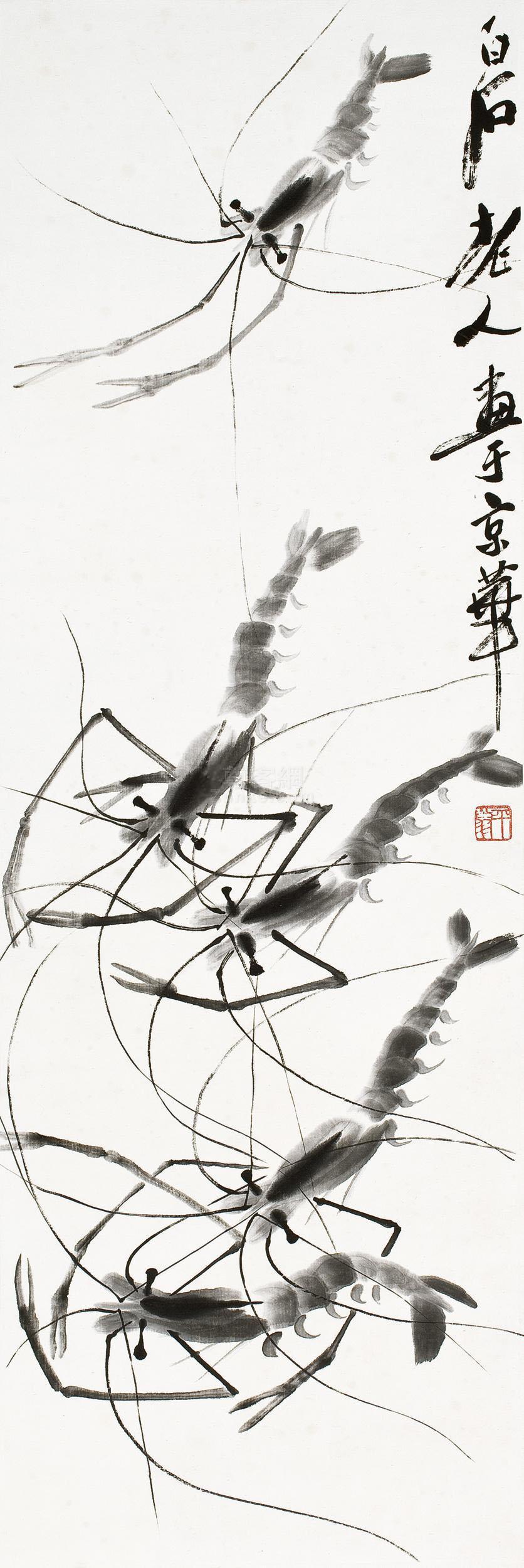 齐白石 墨虾 镜片 墨色纸本作品欣赏