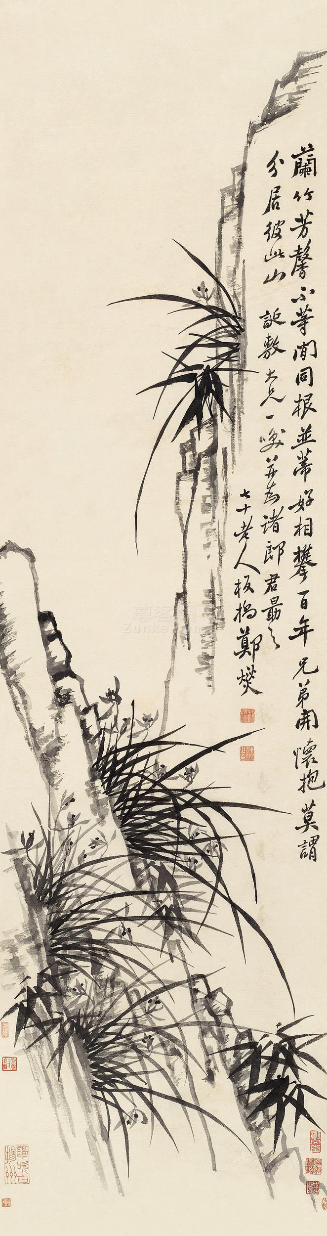 郑板桥 幽兰图 立轴 水墨纸本作品欣赏