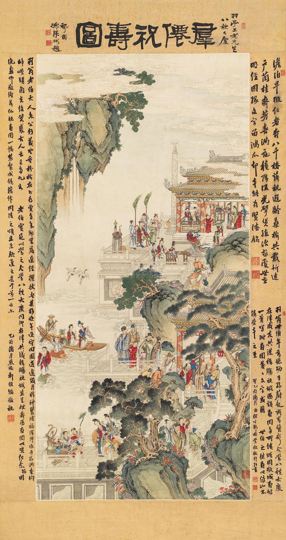 佚名 群仙祝寿图 立轴 设色纸本作品欣赏