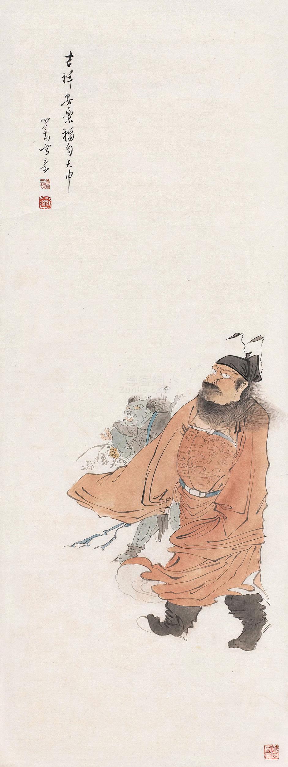 溥儒 钟馗 立轴 设色纸本作品欣赏
