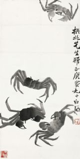 齐白石 四蟹图 镜片 墨色纸本作品欣赏