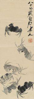 齐白石 群蟹图 立轴 水墨纸本作品欣赏