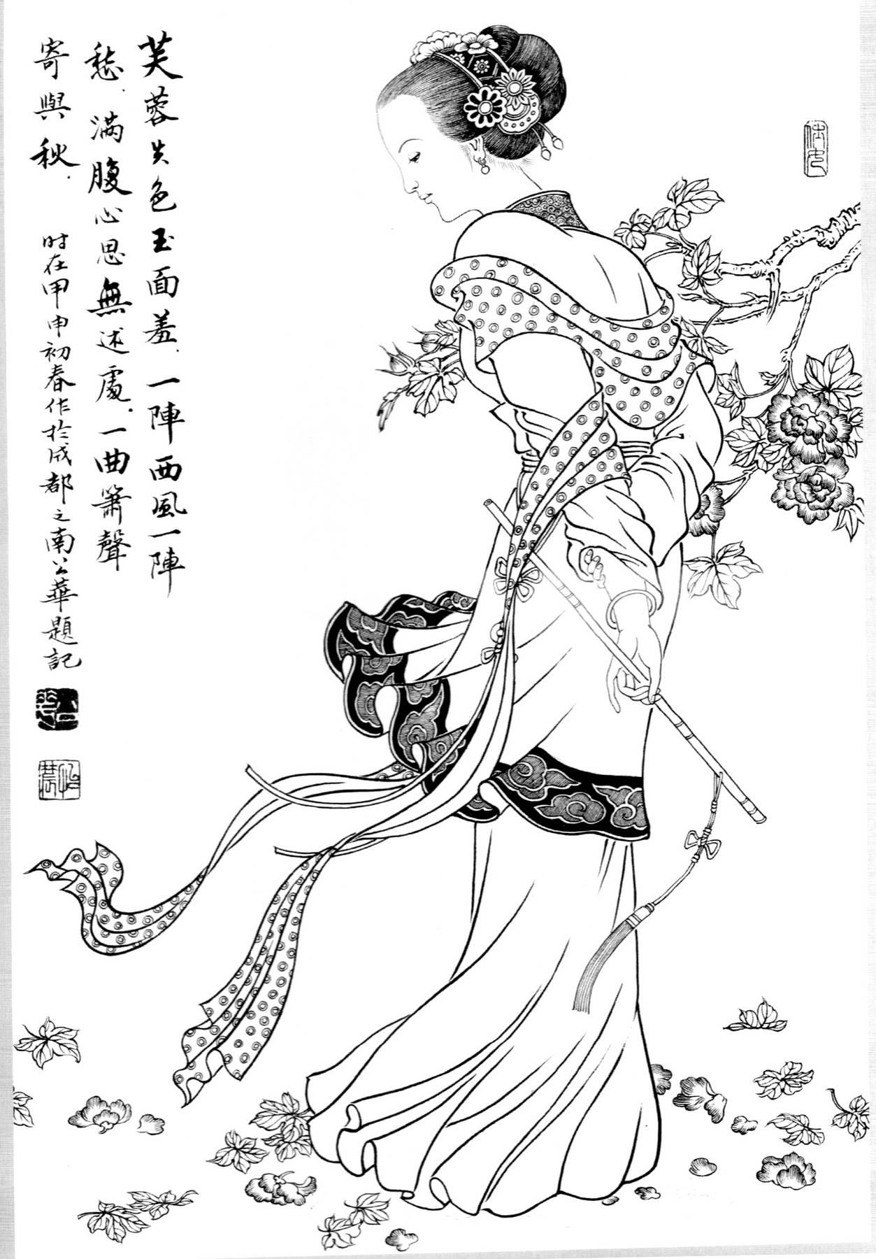 []0037_工笔画刘公华白描仕女白描线稿素材高清图37芙蓉_0x0px_jpg