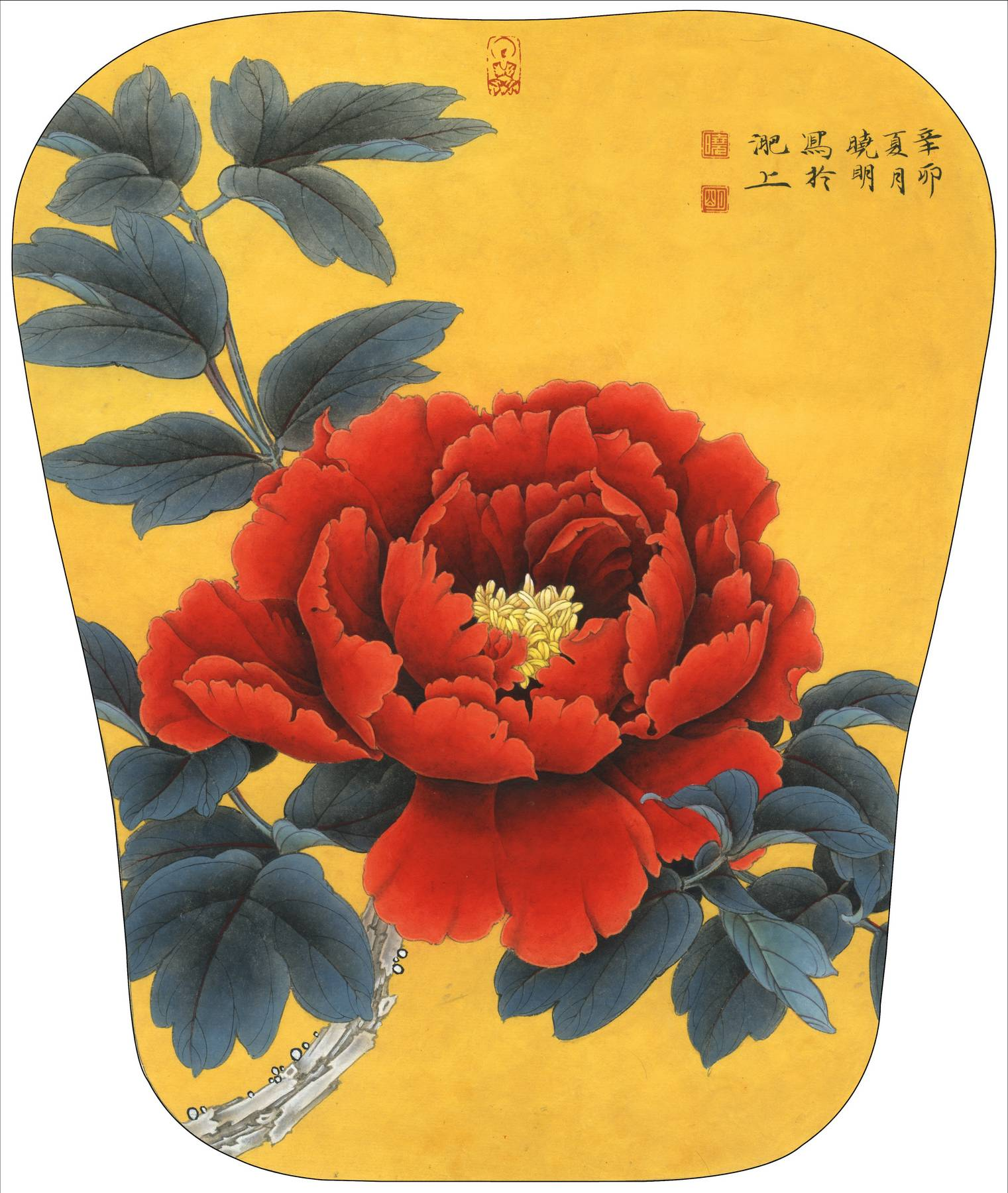 0056_李晓明牡丹工笔画高清图专辑JPG-朱砂垒_4120x4874PX_JPG_300DPI_4.9