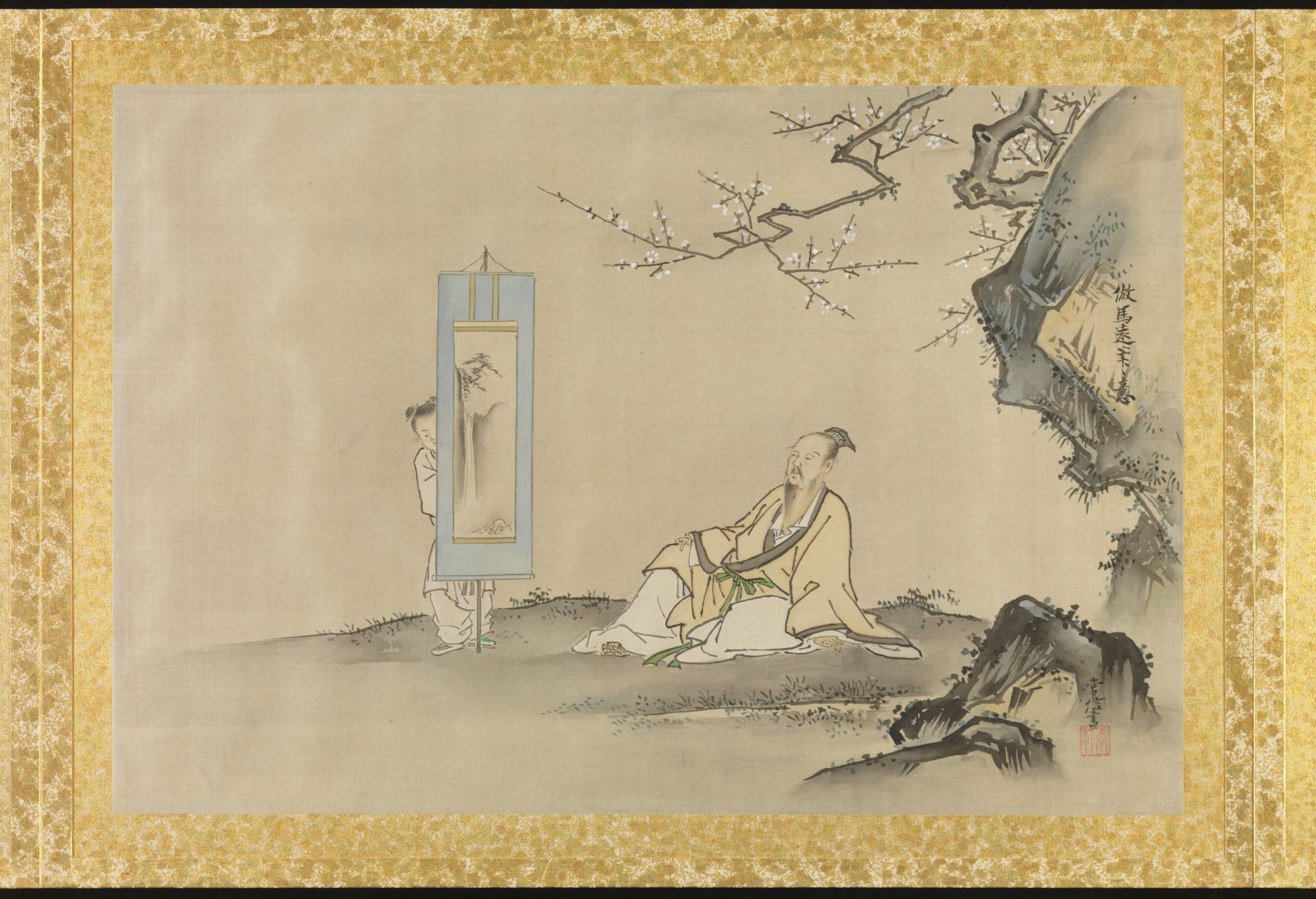 0010_日本画-常信画作-日本常信仿马远笔意46x67_8000x5462PX_TIF_300DPI_128_0